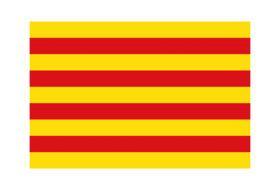Parkings Cataluña en  - Reserva al mejor precio